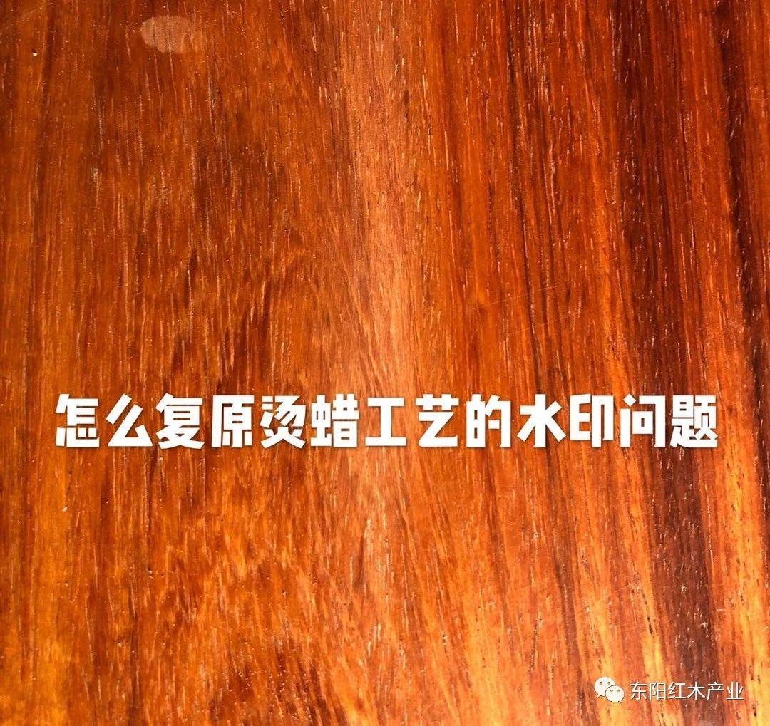 浙江东阳楼百韵红木家具有限公司